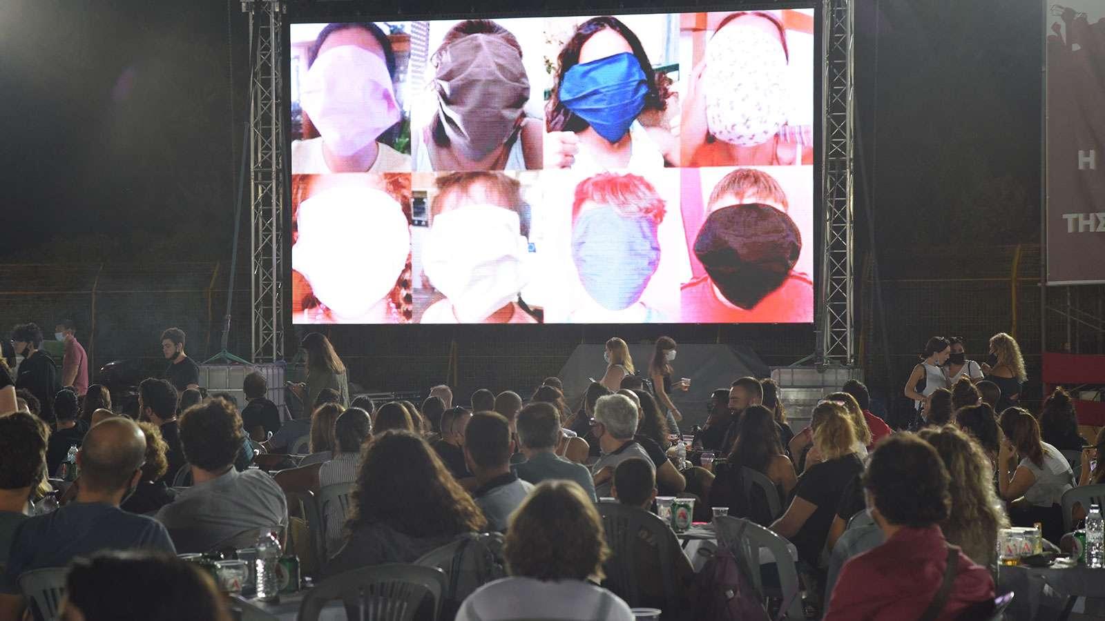 46ο Φεστιβάλ ΚΝΕ - «Οδηγητή», Πανεπιστημιούπολη ΖωγράφουΖαραλίκος