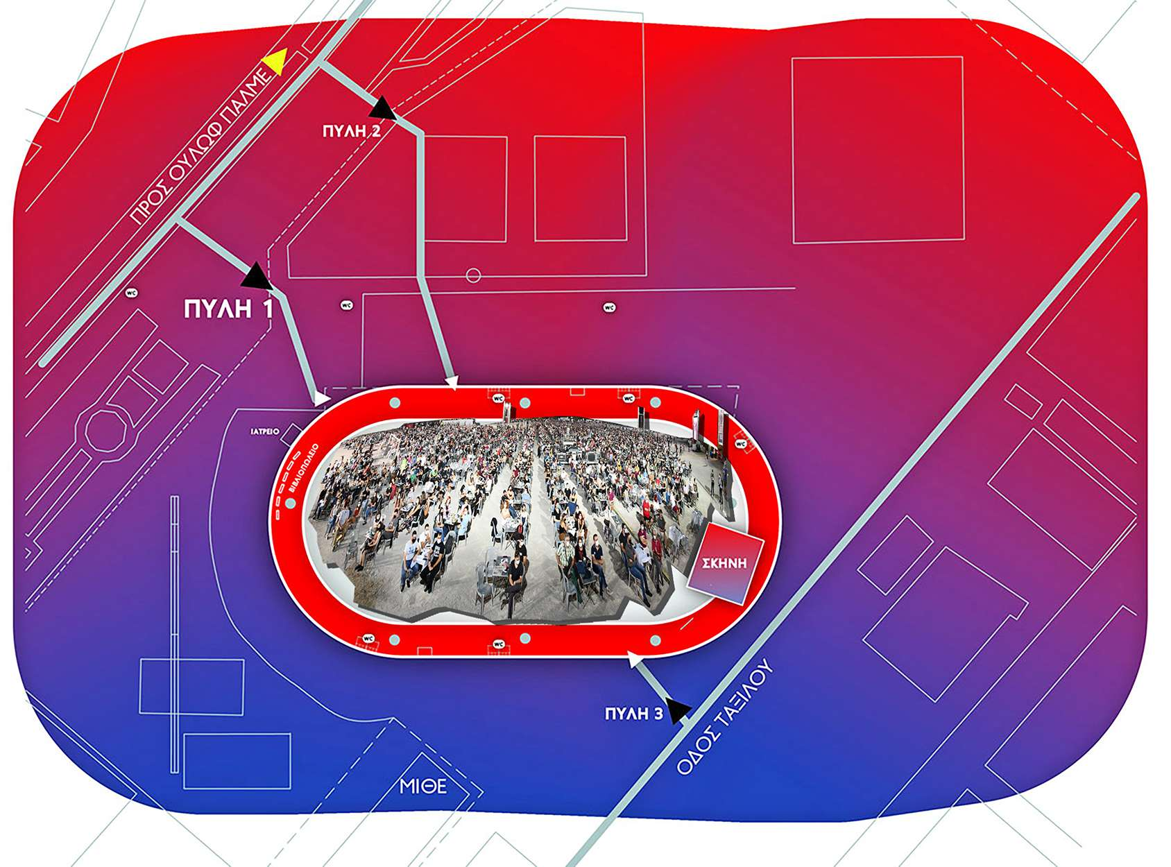 46ο Φεστιβάλ ΚΝΕ - «Οδηγητή», Πανεπιστημιούπολη Ζωγράφου plan
