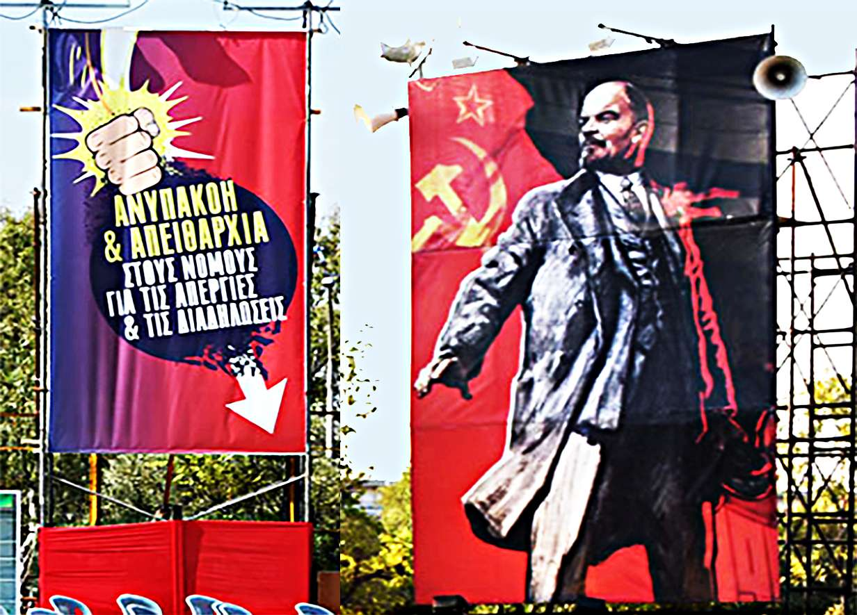 Μηνύματα Κομμουνιστικών Νεολαιών στο 46ο Φεστιβάλ ΚΝΕ-ΟΔΗΓΗΤΗ