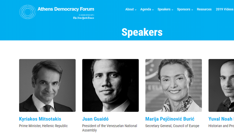 Athens Democracy Forum 1