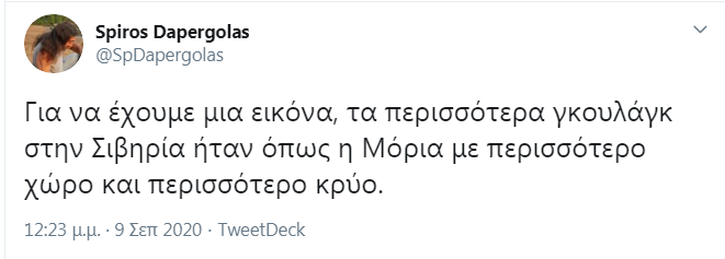 Dapergolas