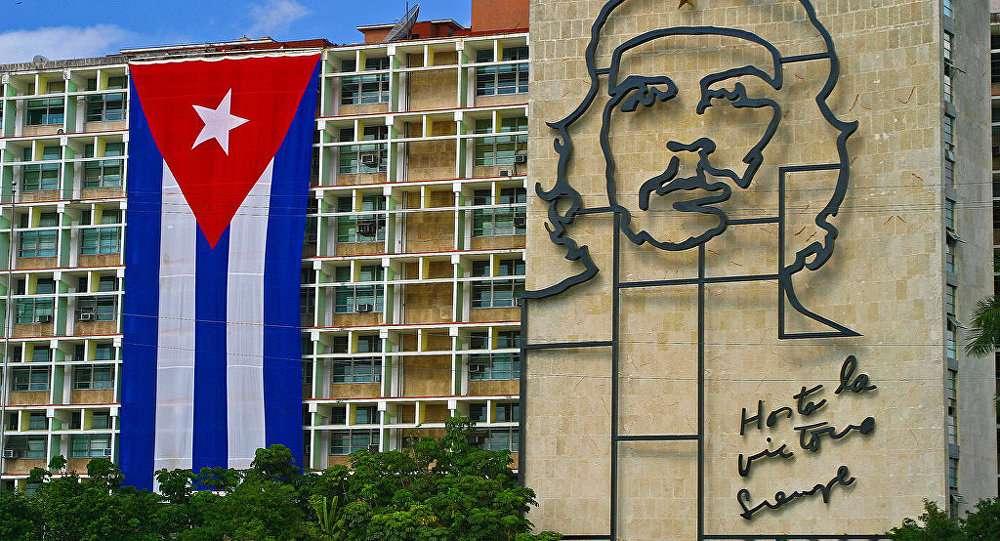habana plaza revolucion