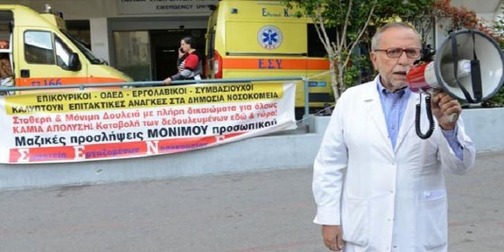 Σχόλιο του Ηλία Σιώρα για το «δωράκι» 30 εκ. ευρώ στους κλινικάρχες