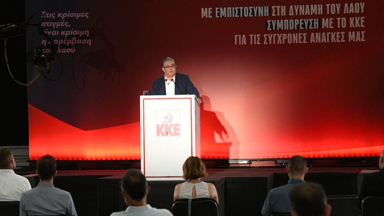 koytsoympas thessalonikh helexpo forum