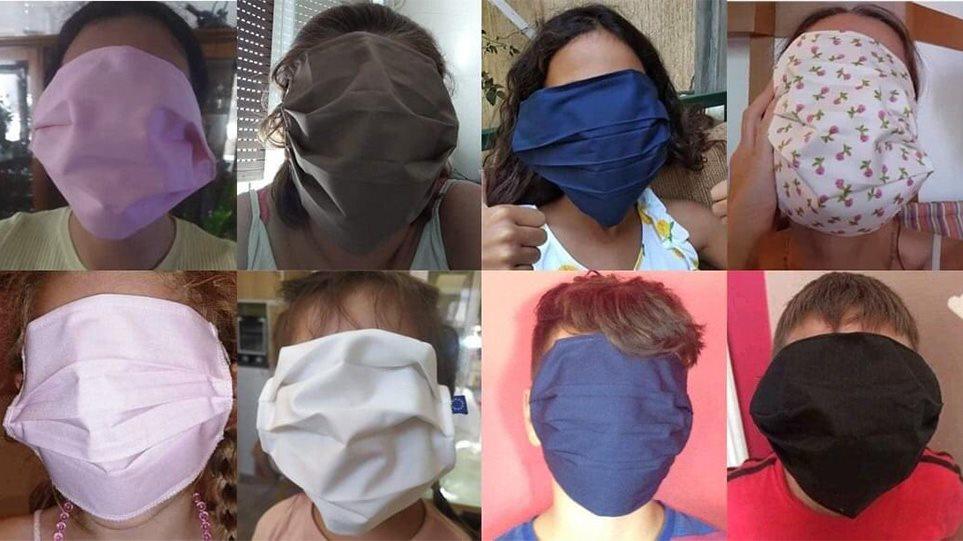 maskes gigas