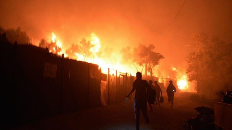 moria camp fire