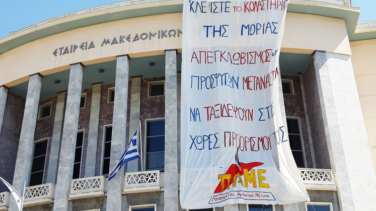pano thessalonikh 2