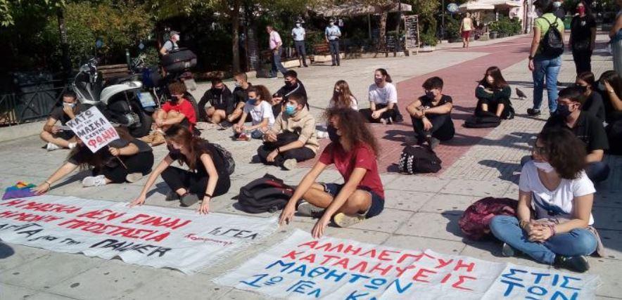 πορεία μαθητών Καισαριανή 2 Οκτ 2020 6