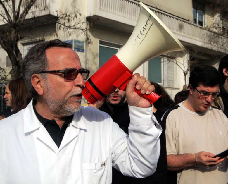 Σωματείο Εργαζομένων Νοσοκομείου Ευαγγελισμός Ηλίας Σιώρας