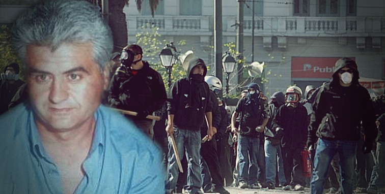 20 Οκτωβρίου 2011: Σαν σήμερα η δολοφονική επίθεση παρακρατικών ενάντια στην απεργιακή συγκέντρωση του ΠΑΜΕ