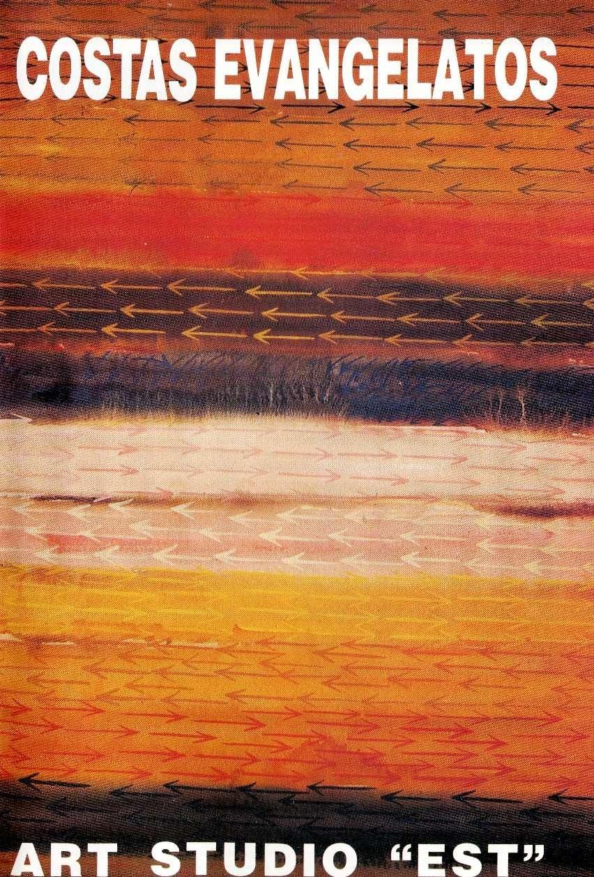 ART STUDIO EST 1990 2020