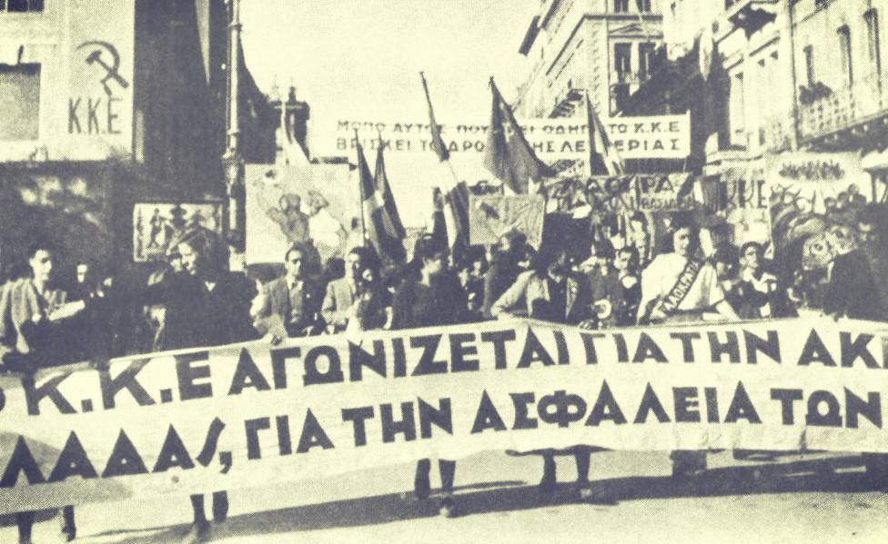 apeleutherosi athinas 12 10 1944