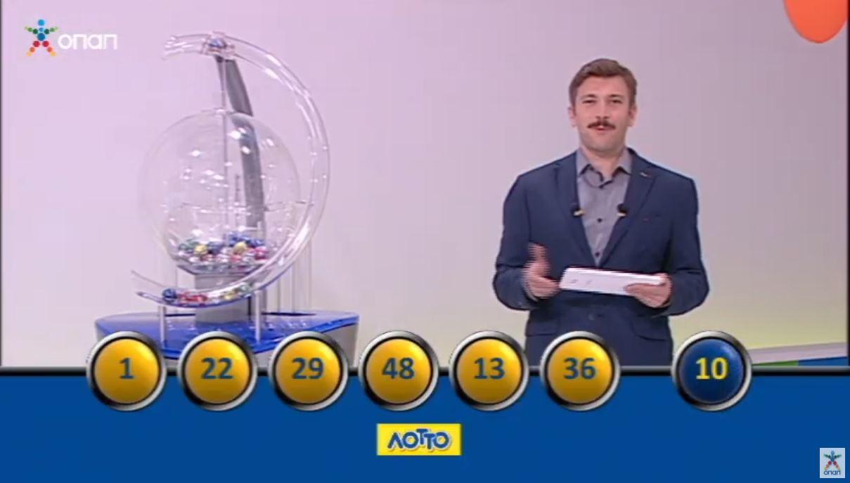 lotto11