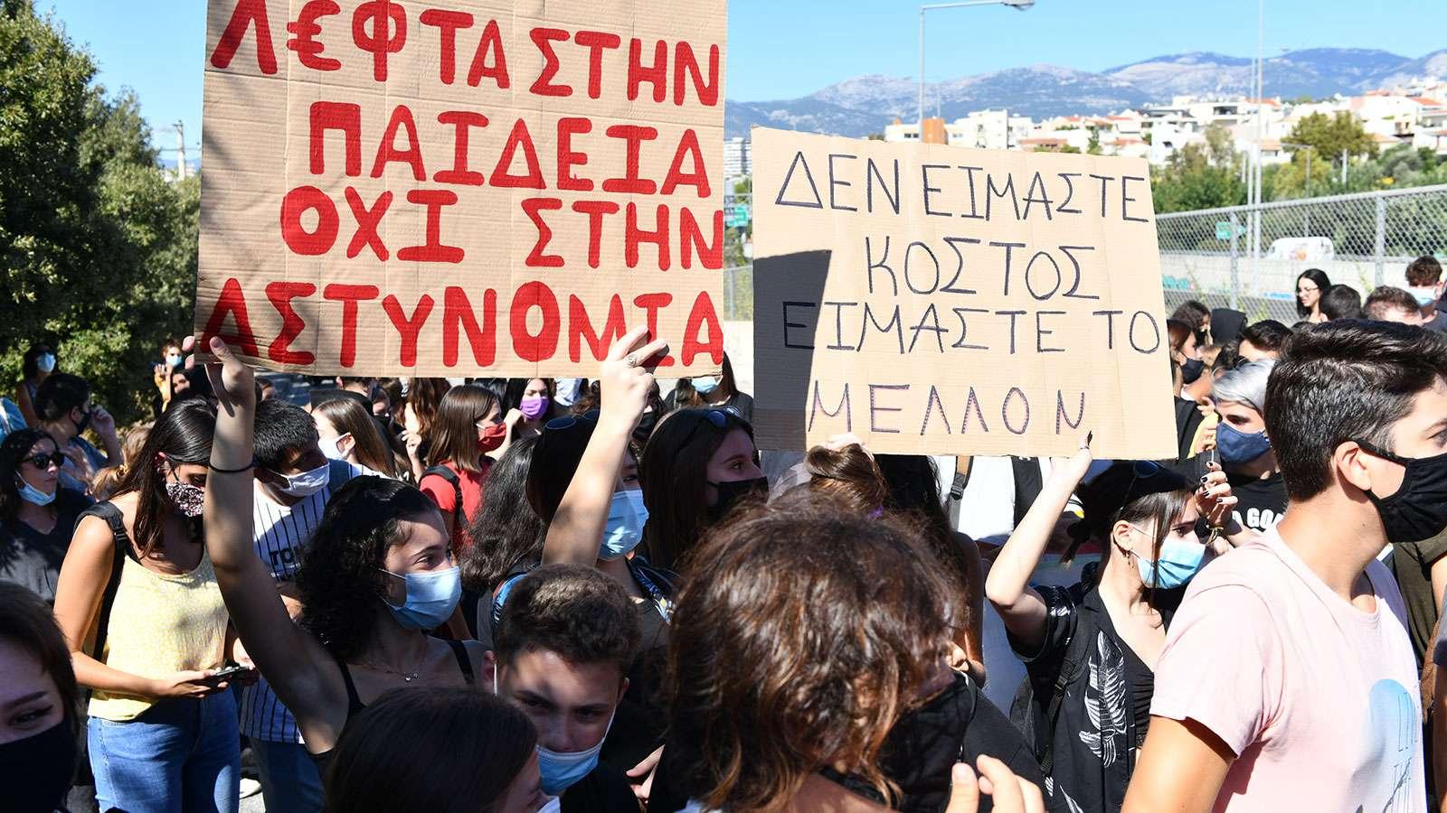 mathites kinitopoiisi Η κυβέρνηση έπνιξε με χημικά τη διαδήλωση 1