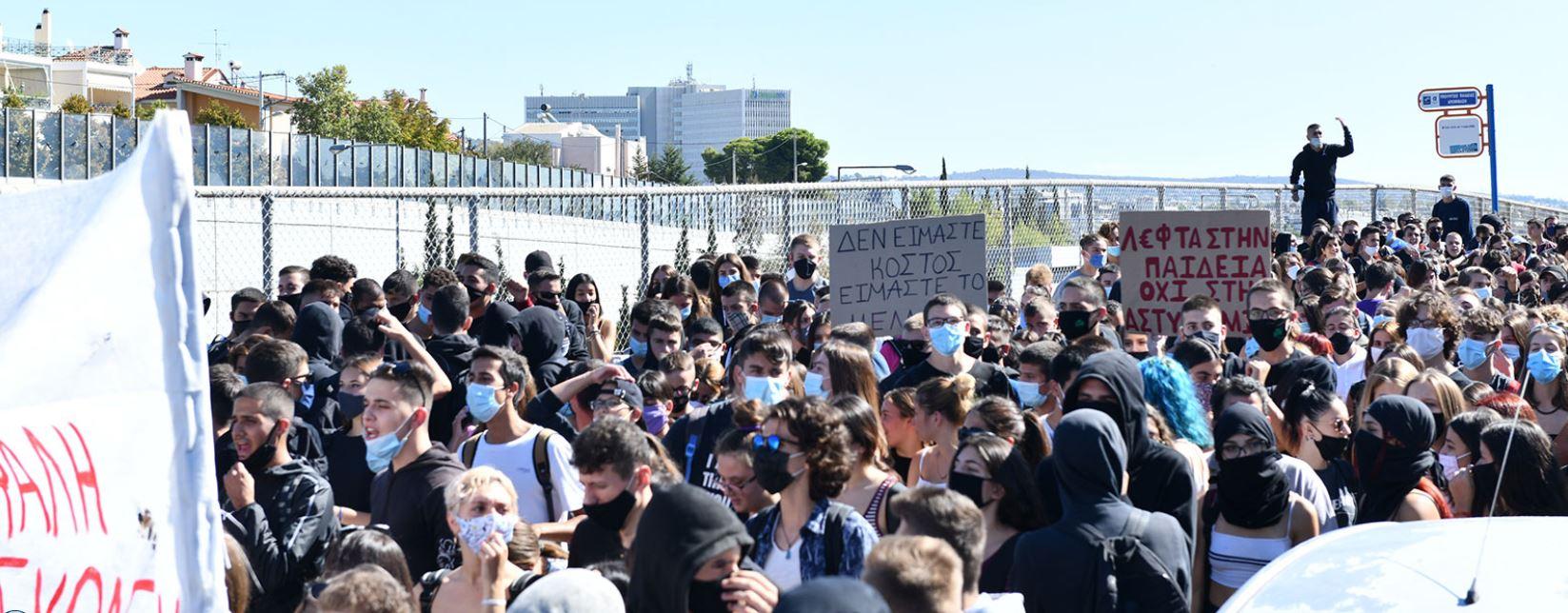 mathites kinitopoiisi Η κυβέρνηση έπνιξε με χημικά τη διαδήλωση 3
