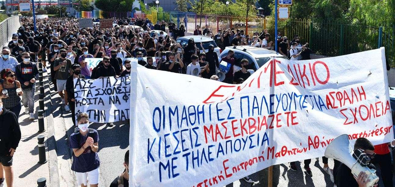 mathites kinitopoiisi Η κυβέρνηση έπνιξε με χημικά τη διαδήλωση 4