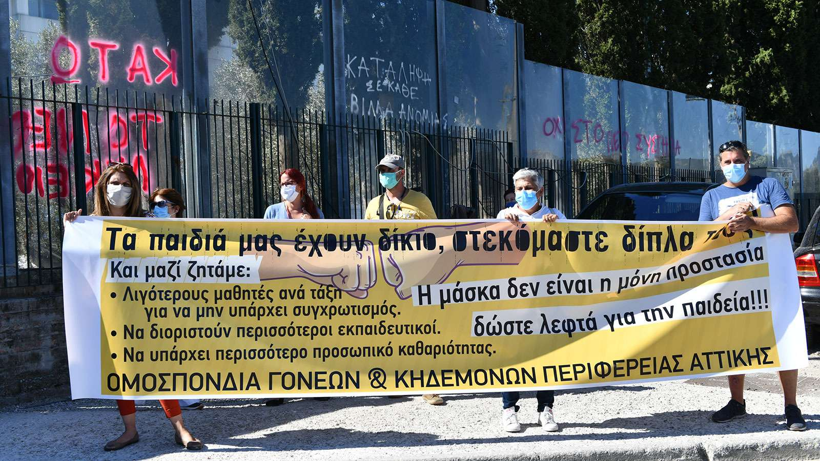 mathites kinitopoiisi Η κυβέρνηση έπνιξε με χημικά τη διαδήλωση 5