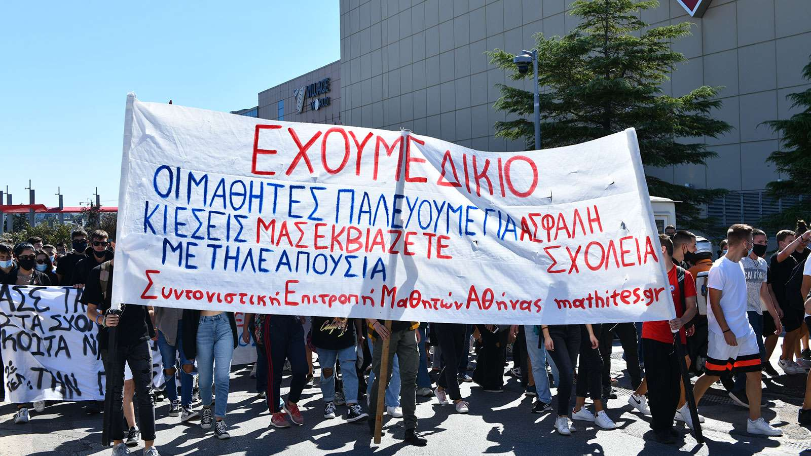 mathites kinitopoiisi Η κυβέρνηση έπνιξε με χημικά τη διαδήλωση 6