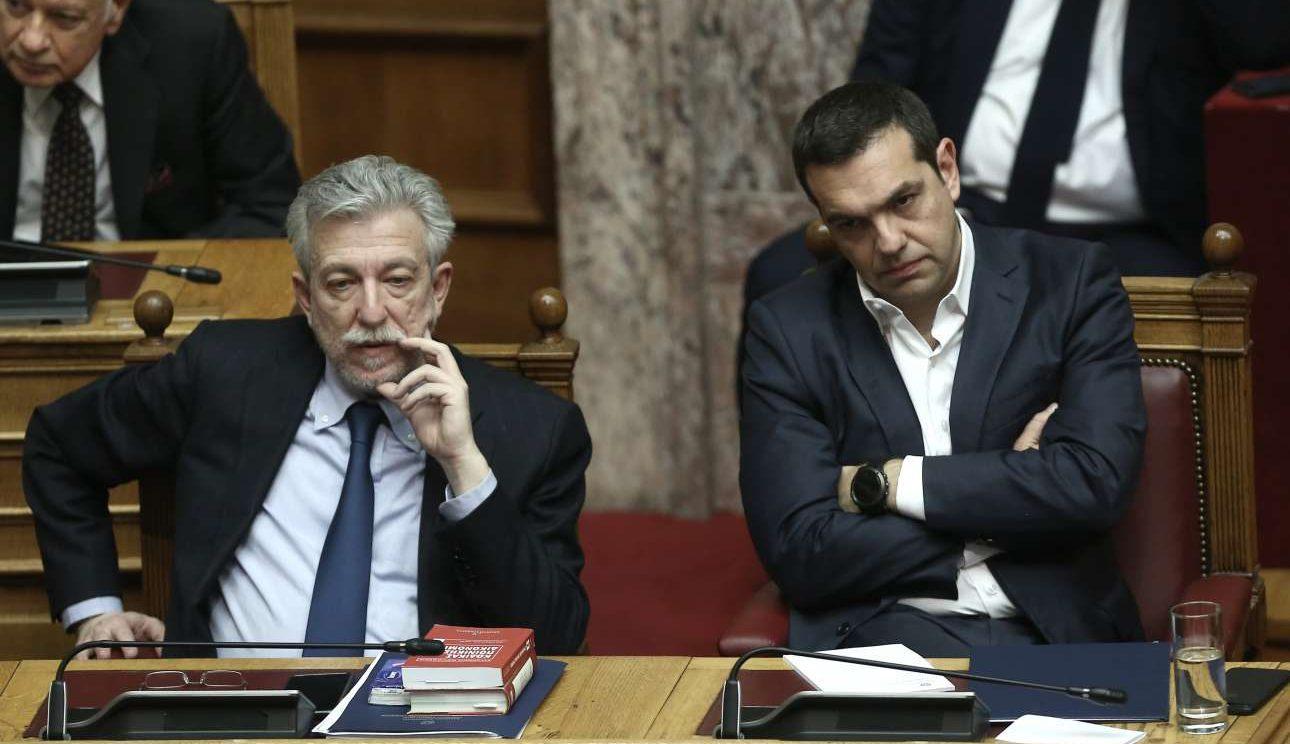 tsipras 23
