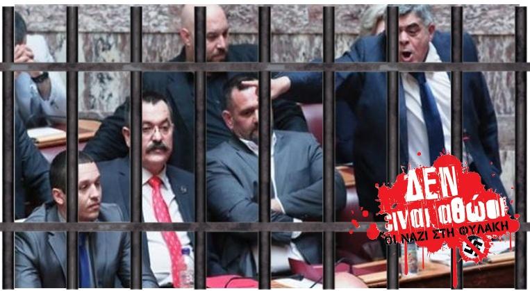 Άμεσος σχολιασμός της απόφασης του δικαστηρίου για την αναστολή ποινών
