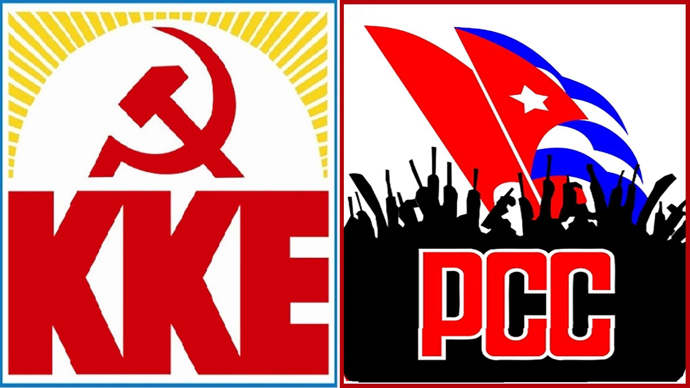 KKE PCC