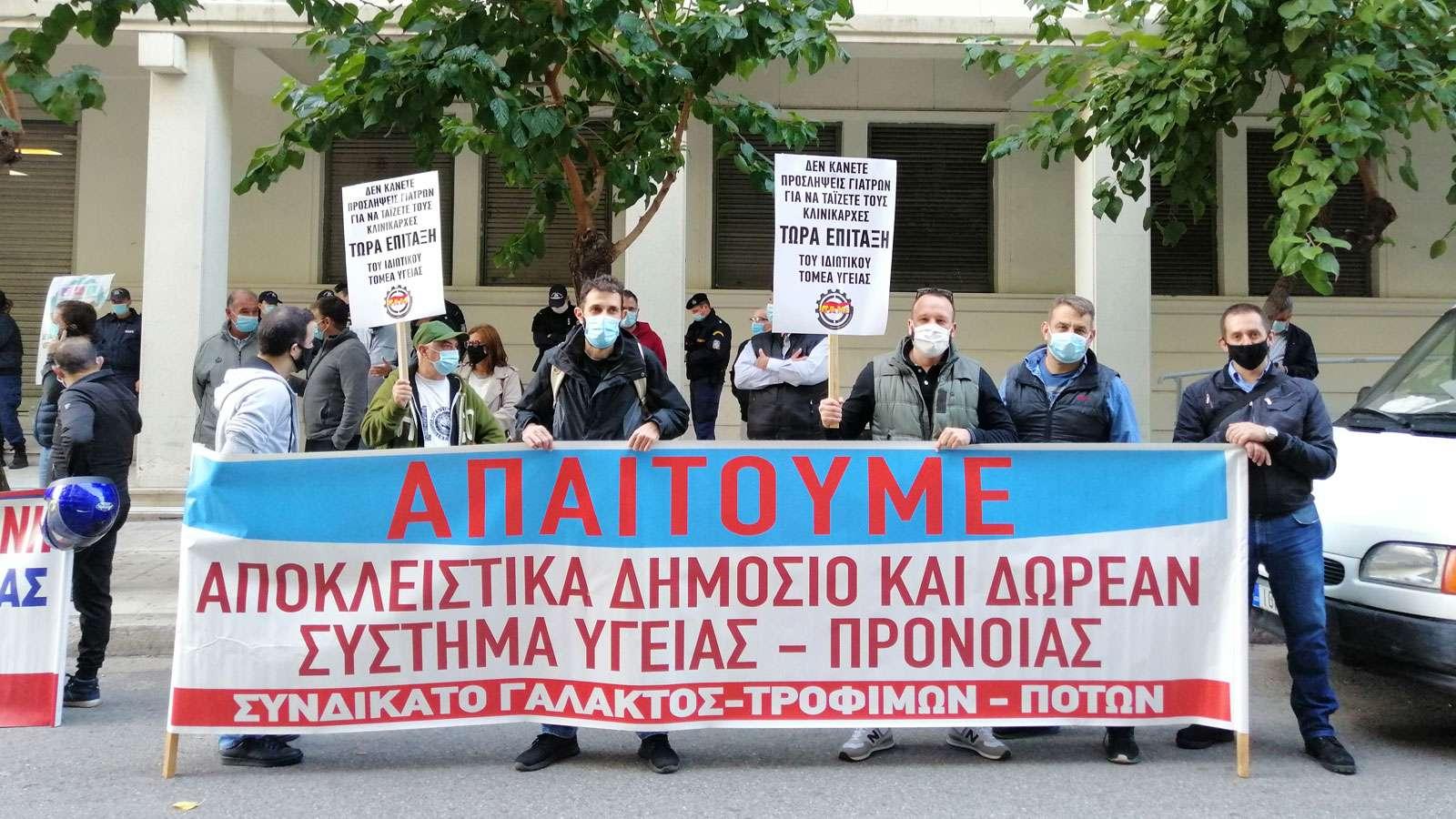 Υπουργείο Υγείας 10 Νοε 2020 menoume dynatoi