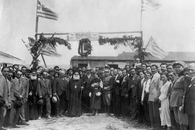 Προσφυγικός συνοικισμός «Στυλιανού Γονατά» εγκαίνια 1932