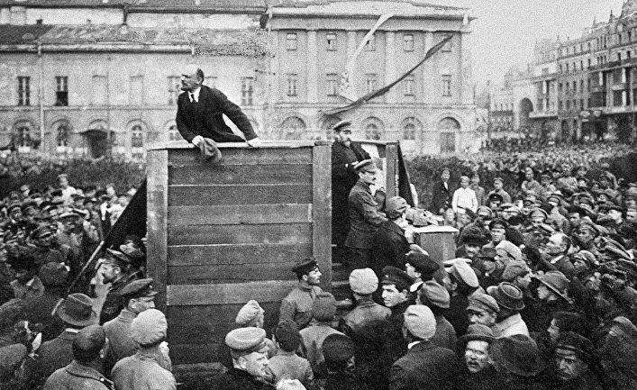 Ленин Λένιν Lenin 1