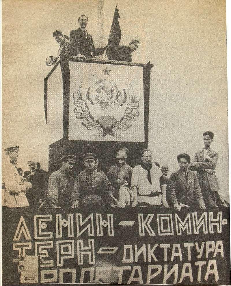 Подвойский Чудов Калинин 1927 Comintern 1927