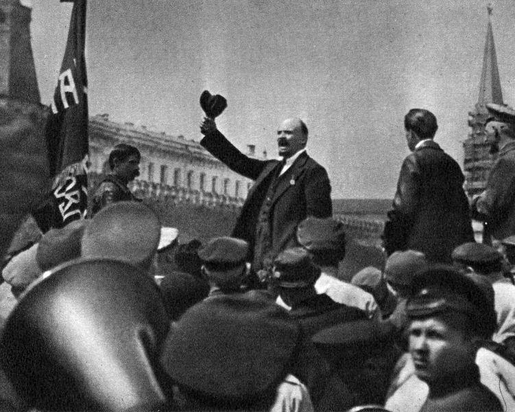 Ленин на параде кпл Λένιν Lenin