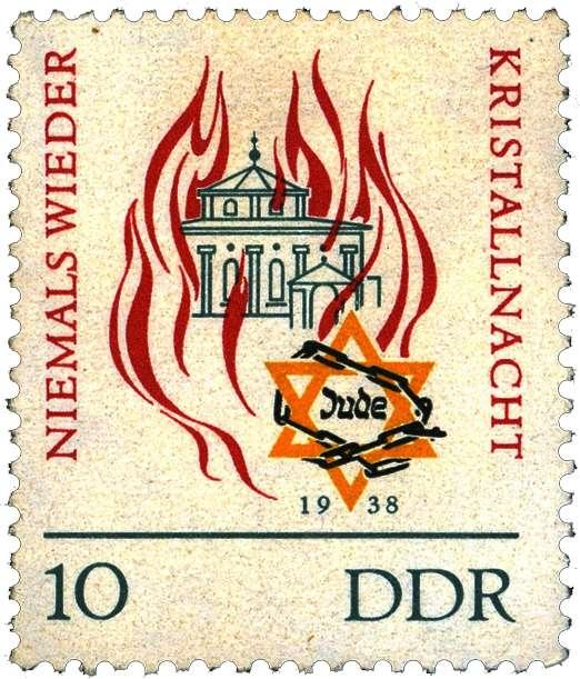Kristallnacht Stamp DDR