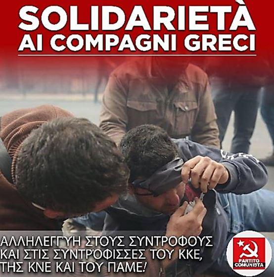 Solidarita ai compagni greci