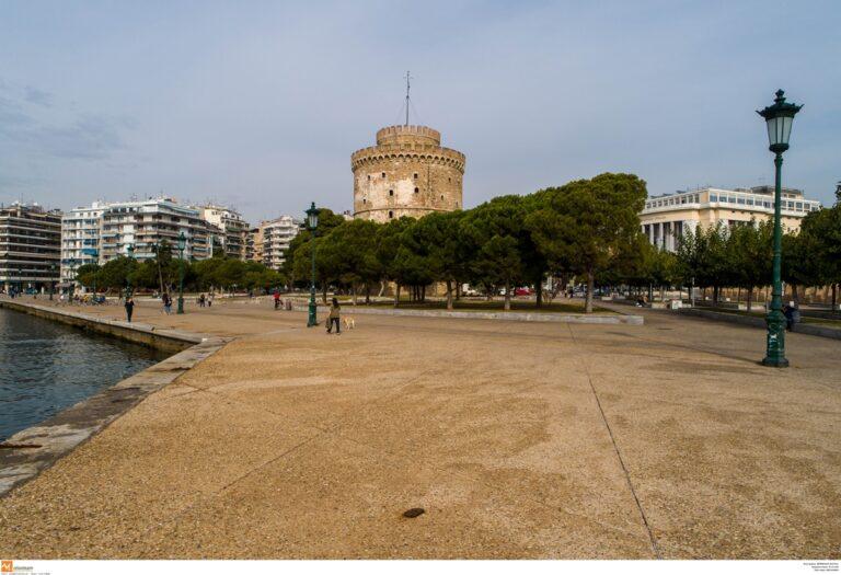 Thessaloniki 11 11 2020