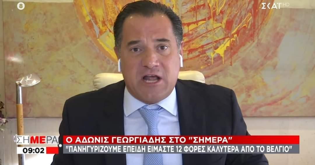 Κύριε Γεωργιάδη,ένα μήλο και ένα πορτοκάλι δεν κάνουν 2, άντε το πολύ γκρέιπ φρουτ