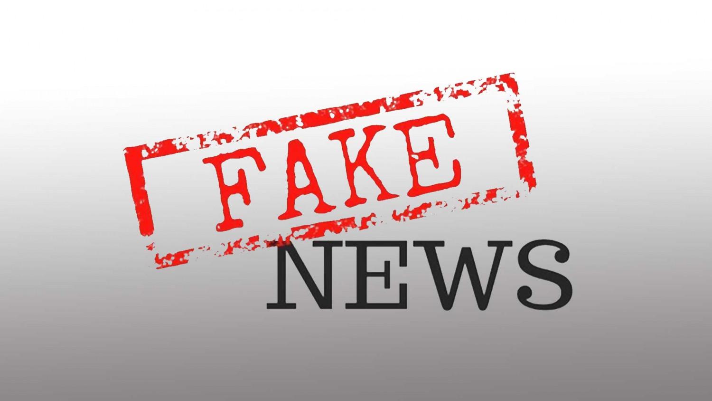 Θα συνεχίσει να σφυρίζει αδιάφορα η ΕΣΗΕΑ για τα ellinika hoaxes, τα μεγαλύτερο fake news της ενημέρωσης