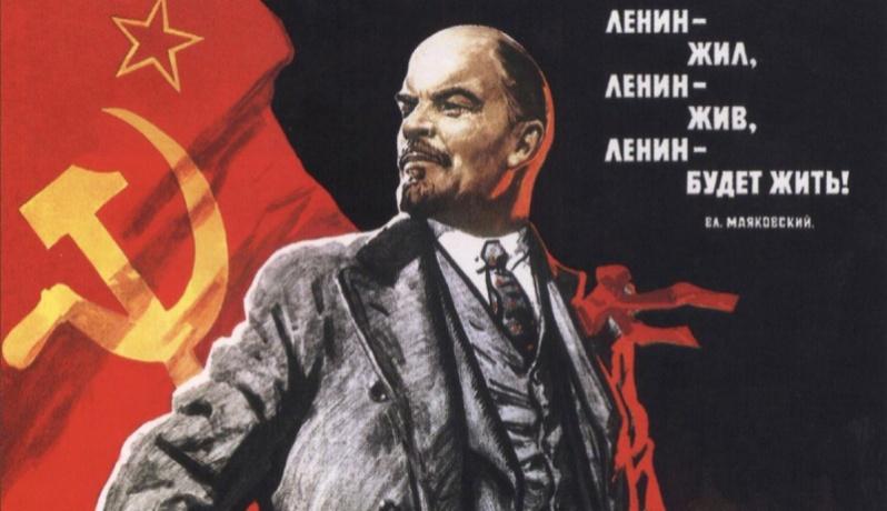 lenin poster 1917