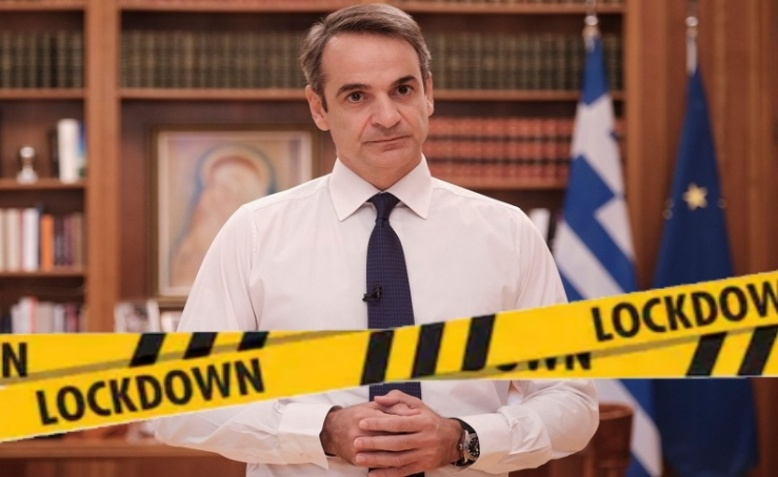 mitsotakis lockdown 2