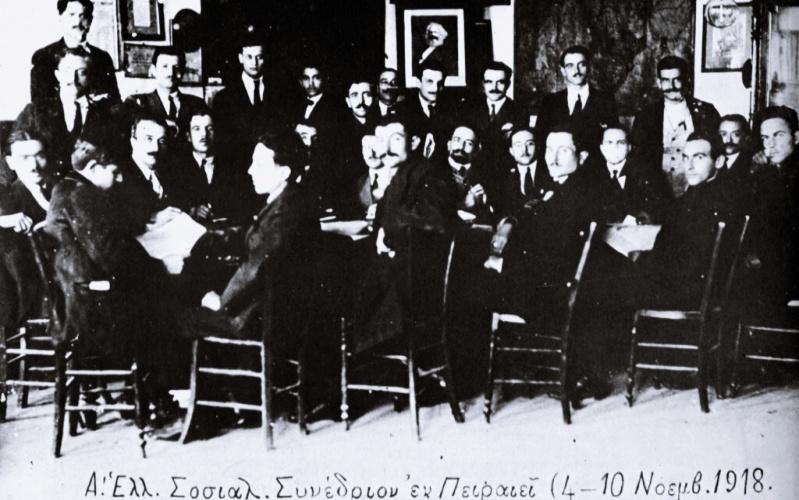 seke 1918
