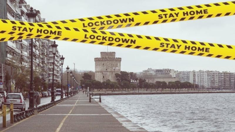 thessaloniki covid lockdown
