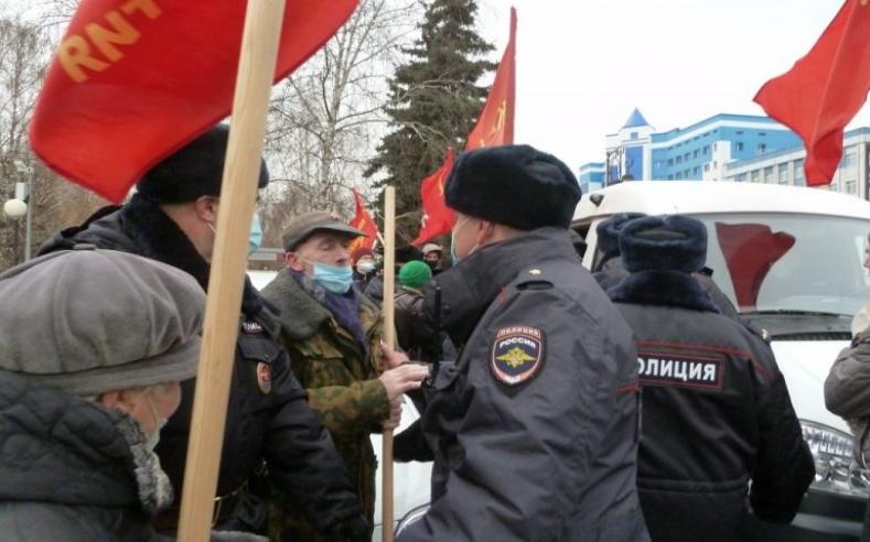 tyumen russia