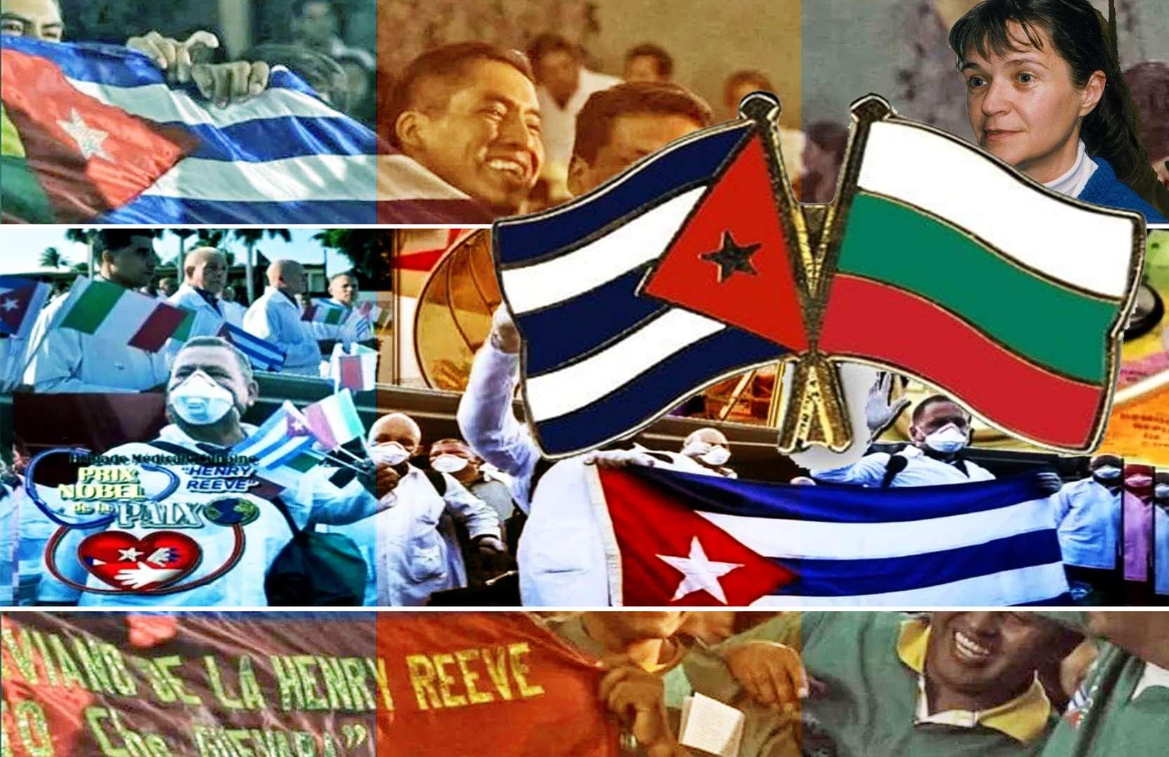πρωτοβουλία απονομής βραβείου Νόμπελ Ειρήνης στους Γιατρούς της Κούβας