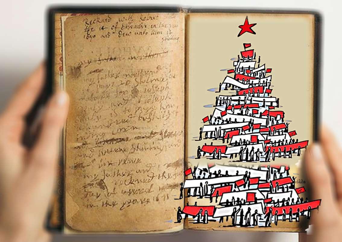 Κόκκινο Χριστουγεννιάτικο book