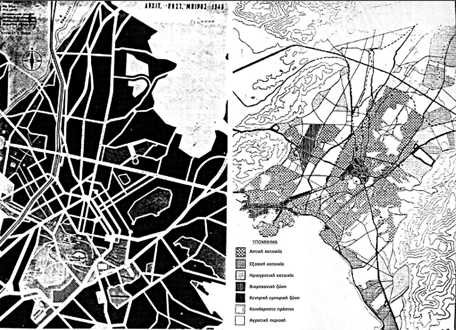 Μπίρης 1945 Κ Δοξιάδης 1947