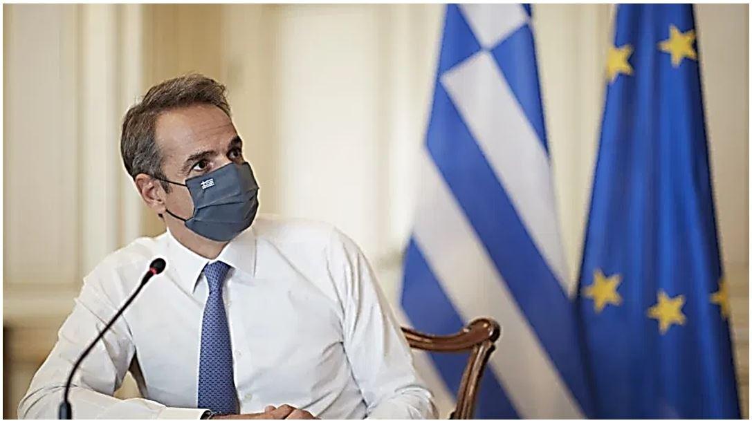 Μητσοτάκης-Mhtsotakis- KO 8-Dic-2020