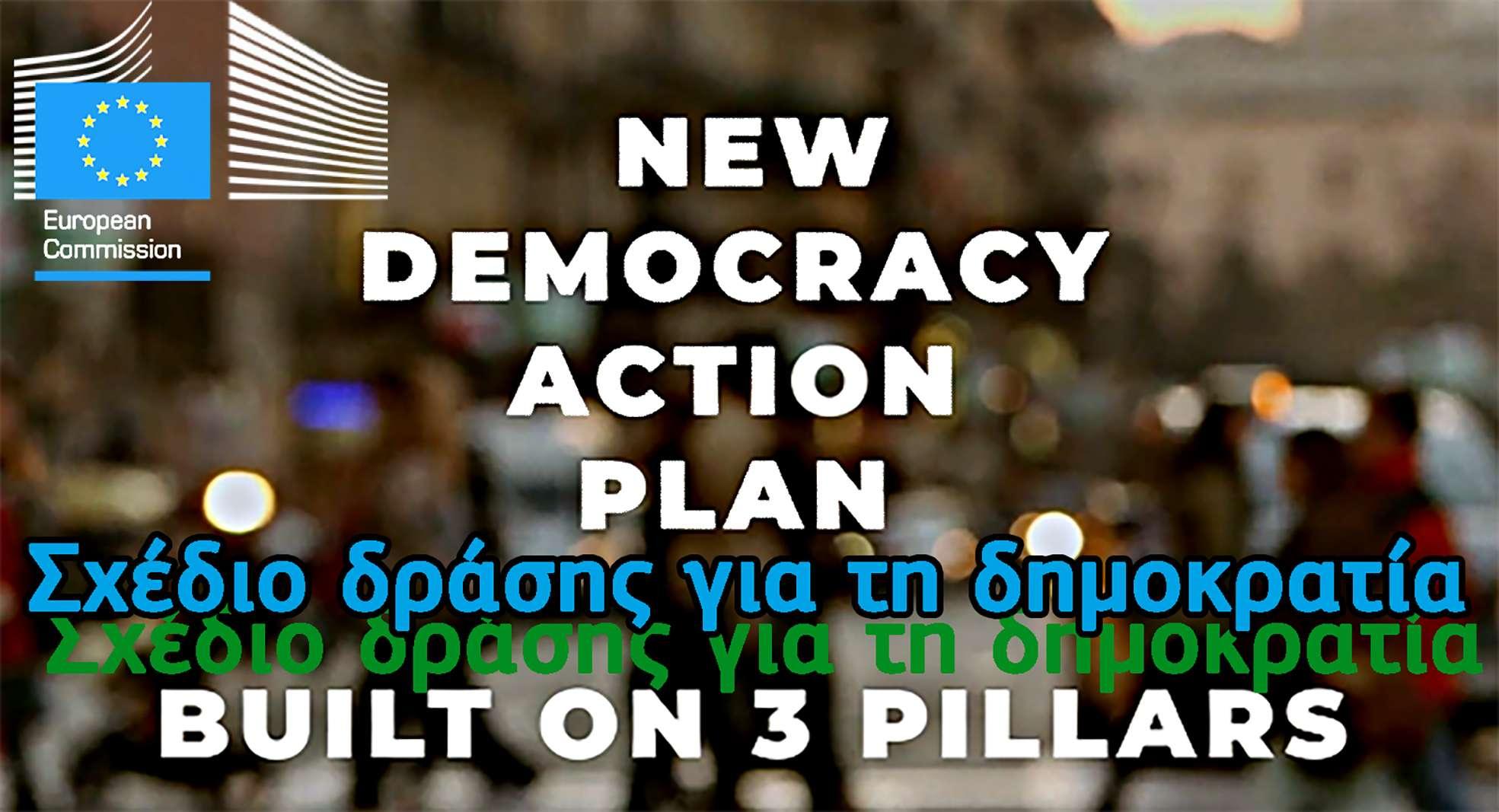 European Commission What is democracy Věra Jourová Σχέδιο δράσης για τη δημοκρατία