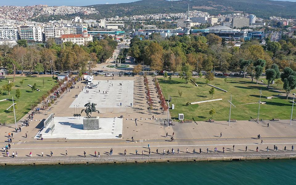 Koronoios Thessaloniki