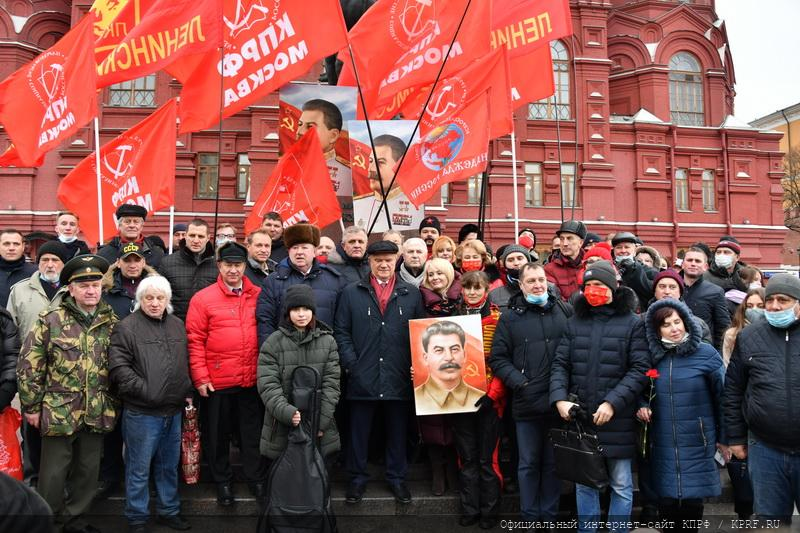 Red Square Stalin 2