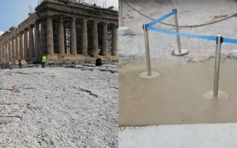akropoli plimira