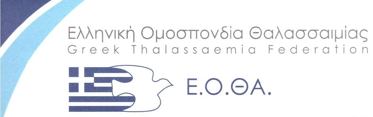 greek thalassemia