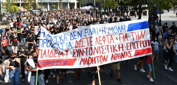 mathites.gr Μαθητές